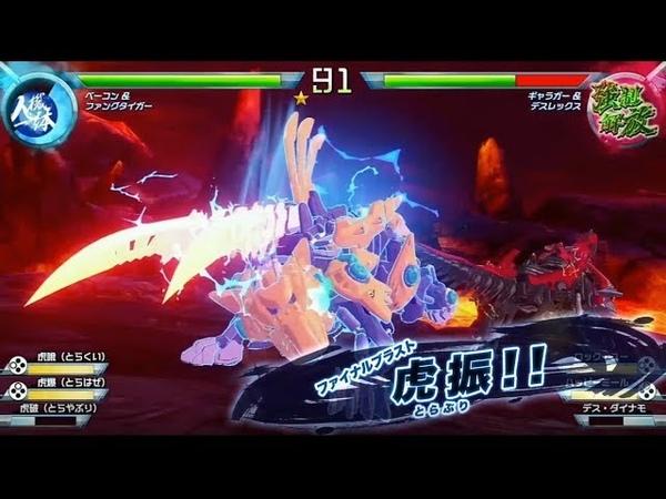 最新映像 Nintendo Switchゲームソフト 「ゾイドワイルド キングオブブラス 12488