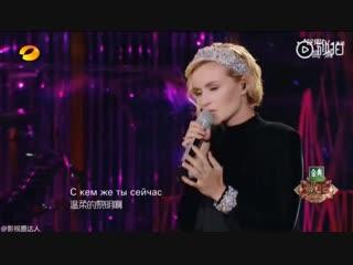 Полина Гагарина спела Кукушку в китайском реалити-шоу Singer