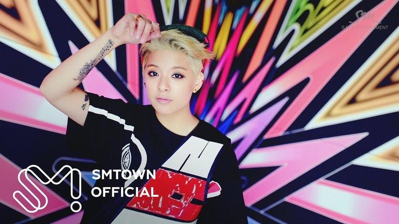 AMBER (엠버) - SHAKE THAT BRASS (feat. Kim Tae Yeon). M/V.
