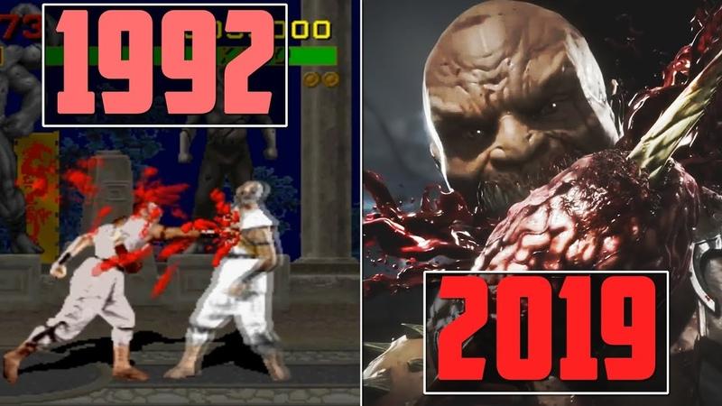 Эволюция фаталити (1992 - 2019) - Mortal Kombat 1 - 11