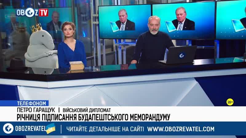 Украина может создать своё ядерное оружие, — генерал-майор ВСУ