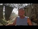 Украинский десантник обратился к русской армии!