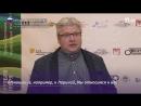 Фестиваль Видеть музыку открылся оперой Чайковского