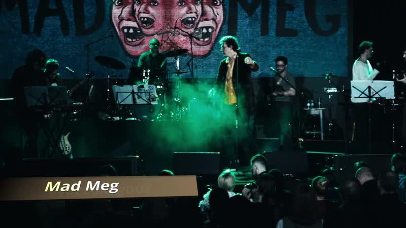Mad Meg - Московская Песня(Aurora Hall, Санкт Петербург, 21.04.2019)