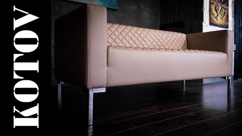 копия итальянского дивана. copy of italian sofa. диван своими руками. timelapse. - YouTube