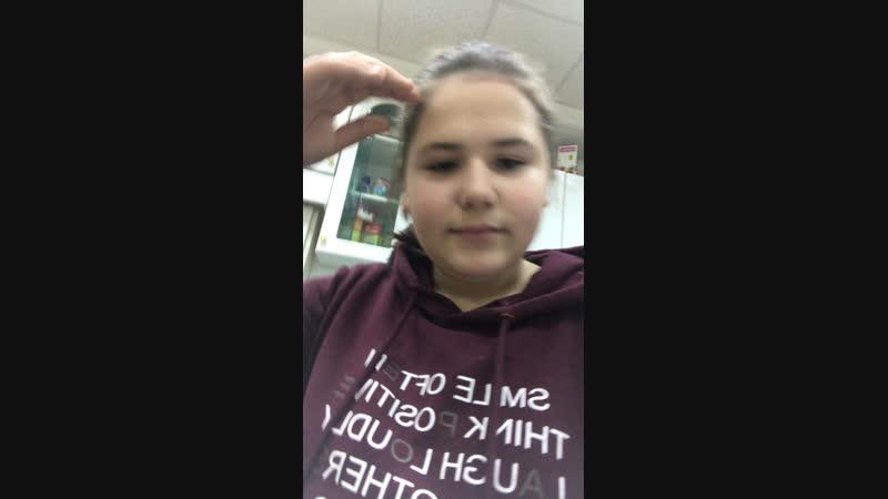 Диана Васильева — Live