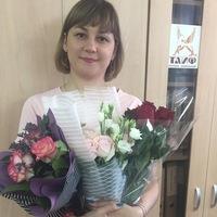 Марина Щербакова