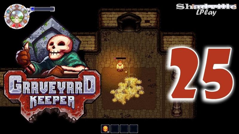 Graveyard Keeper Прохождение 25: Золотое яблоко