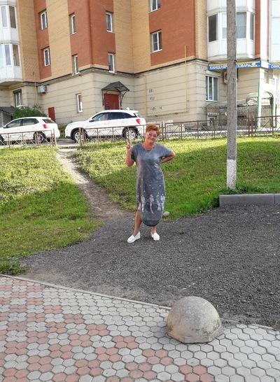 Ирина Алиева