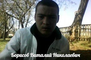 Vitaly, 27, Pietrykaŭ