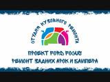 Кузовной ремонт Новосибирск. Ford Focus 2008. SKR154