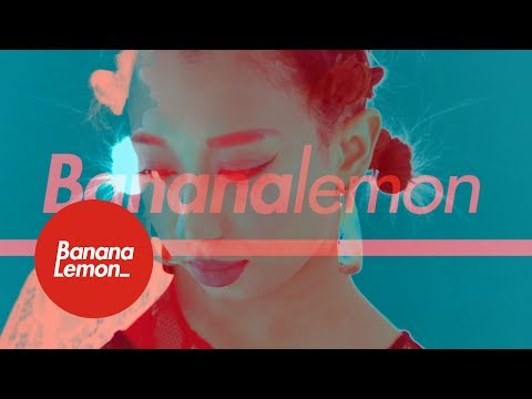BANANALEMON - ' FOREVER YOUNG ' Spotify ver.