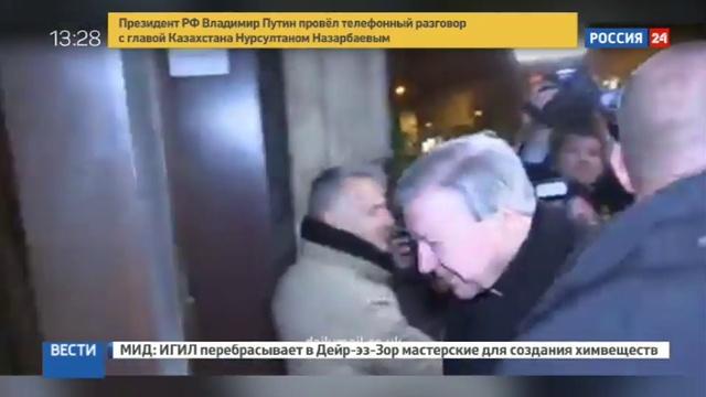 Новости на Россия 24 • Полиция прервала гей оргию в Ватикане