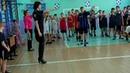Школьная спартакиада Я в мир с надеждою смотрю видео 5 2015