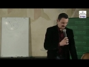31 Публичные лекции Виктор Вахштайн