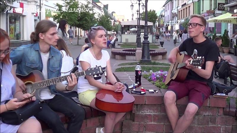 РОЖДЕН! ребята поют под гитару на улице! Guitar! Music!
