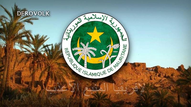 National Anthem of Mauritania - نشيد وطني موريتاني