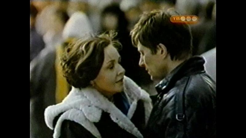 Фрагмент неизвестного фильма ТВ3 2004 2008