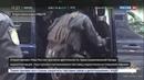 Новости на Россия 24 • Сотрудники МВД задержали более 40 участников банды, переправлявшей наркотики из Северной Африки