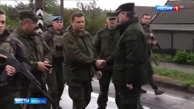 Организаторы убийства Захарченко