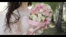 Свадебный промо-ролик