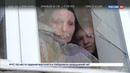 Новости на Россия 24 • СК РФ возбудил новое дело по факту обстрела населения в Донбассе