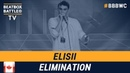 Elisii from Canada - Men Elimination - 5th Beatbox Battle World Championship