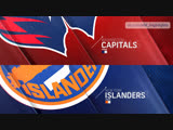 Washington Capitals vs New York Islanders Nov 26, 2018 HIGHLIGHTS HD