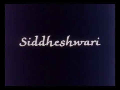 SIDDHESHWARI 1989 BY Mani Kaul Documentary Clapboard Tales collections