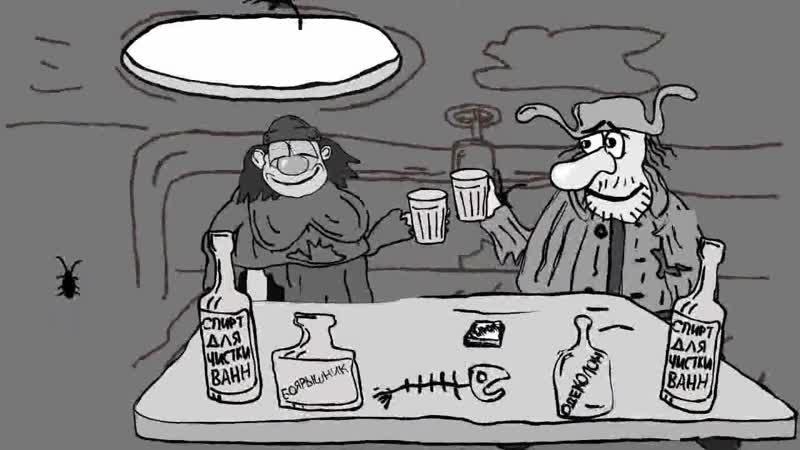 Сектор Газа БОМЖ мульт клип
