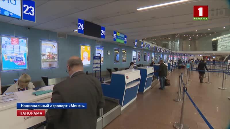 МИД Беларуси предлагает продлить срок пребывания иностранцев без регистрации до 30 дней