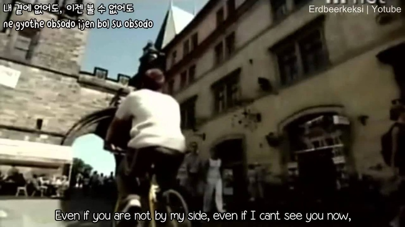 [MV] Fly To The Sky - Missing You [English Subs Romanization Hangul]