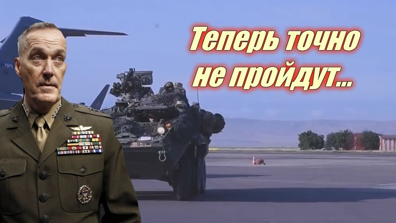 Сдержать Россию: Пентагон разместит в Европе бронемашины с беспилотниками и лазерами