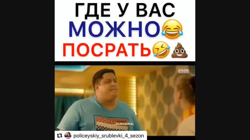 Мухич
