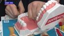 Познакомились с зубной нитью. Школьники узнали о Дне здоровья полости рта.