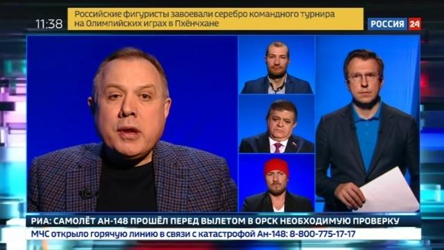 Новости на Россия 24 • Эксперты о ситуации вокруг российской сборной в Пхенчхане