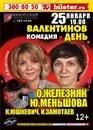 Людмила Волкова фото #22