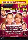 Людмила Волкова фото #21