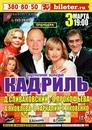 Людмила Волкова фото #20