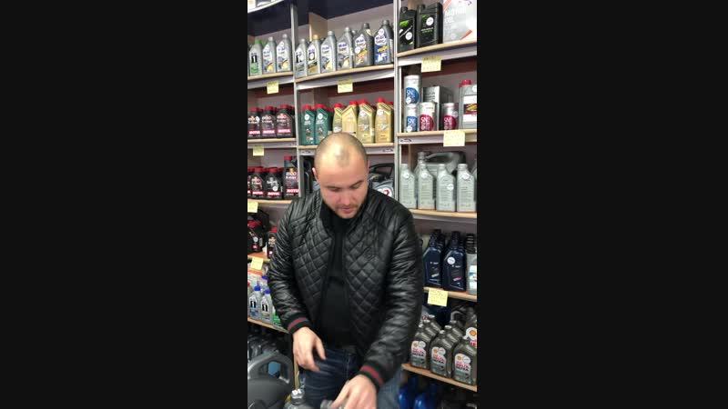 ‼️🎁NEW🎁‼️Новое поступление товаров в Наш Автомагазин от 29.11.18!❗️