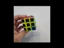 Кубик Пенроуза