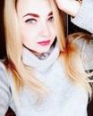 Юлия Прокопчук