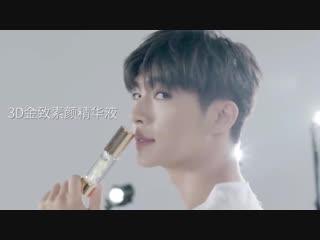 СпА   Актер Аарон Ян / Aaron Yan в рекламе Dr. Ci:Labo