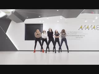 EXID - I LOVE YOU Dance Practice [Mirrored]