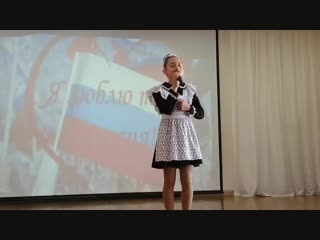 Арслан Яна,6 класс,МОУ Ялгинская СОШ.Стихотворение Россия-Родина моя