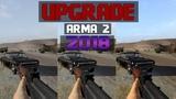 UPGRADE ARMA 2 В 2018 ГОДУ - настройка графики звуков