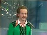 ВИА Песняры _Белоруссия_ Песня года - 1976