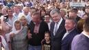 У кращих «совкових» традиціях: на Волинь їде Президент