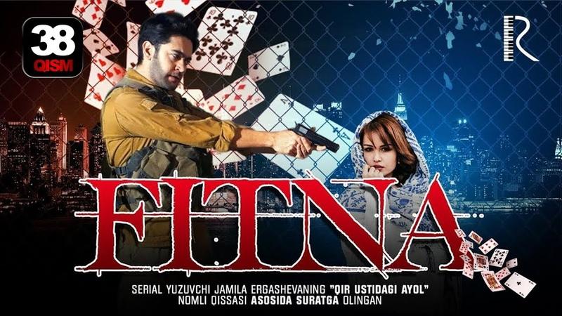 Fitna (ozbek serial) | 38-qism UzbekKliplarHD