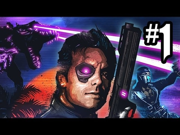 Far Cry 3: Blood Dragon Gameplay Walkthrough - Part 1 - Intro OMG!! (Xbox 360/PS3/PC Gameplay HD)